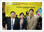 Ouhua team participated in Hong Kong International Packaging and printing Exhibition